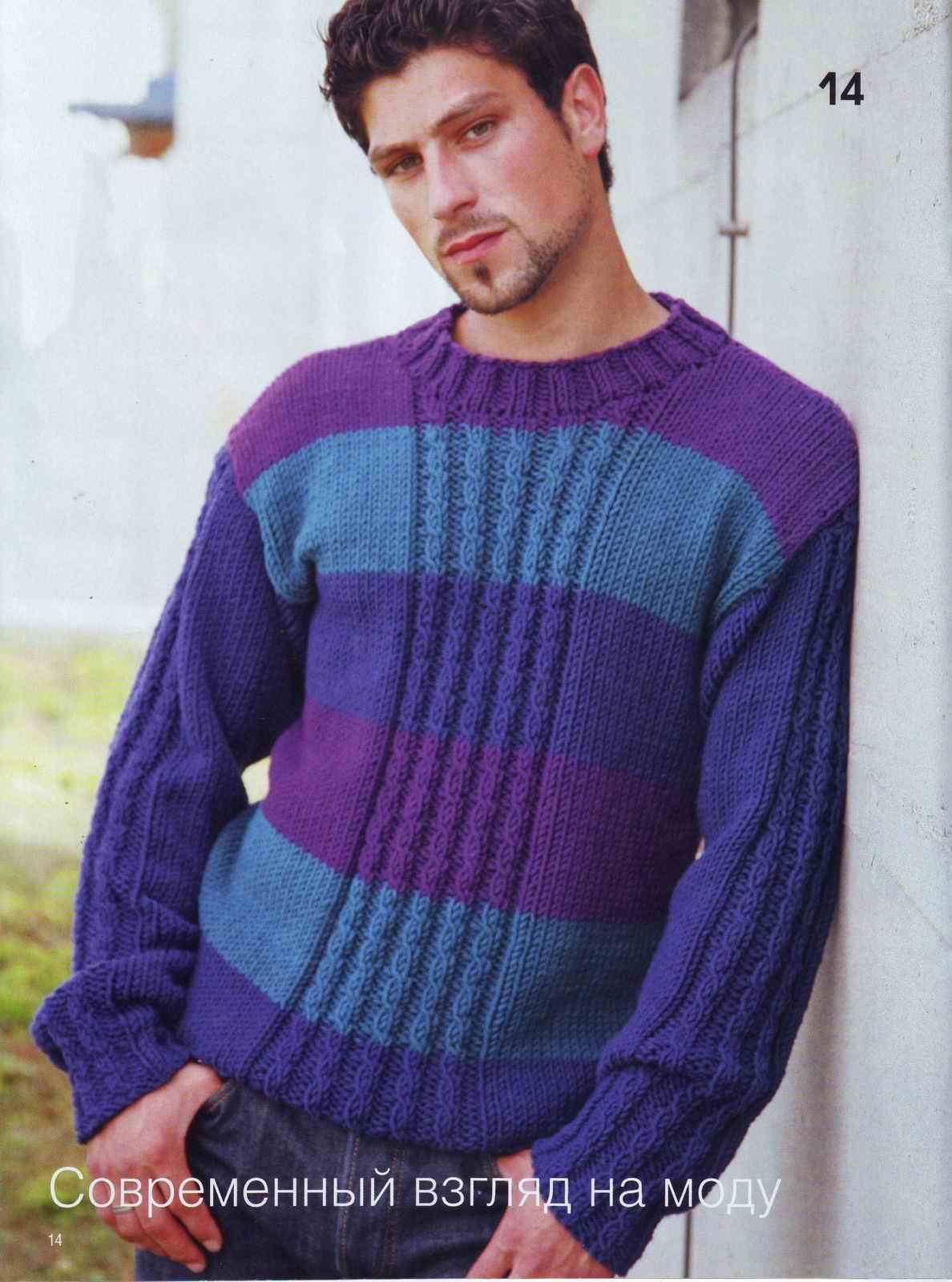 Timelylane Цветные пуловеры для мужчин